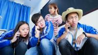 老师为了没收学生的手机,假装晕倒吓唬学生,太逗了