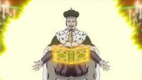 废柴国王搬出压箱底魔法,白瞎了这厚厚的魔法书