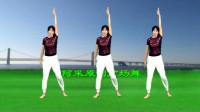 这支健身操最《减肥瘦身》每天跳一跳,改善体质改善睡眠