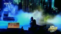 中国好歌曲,澳门演唱会,蔡健雅现场原创歌曲《被驯服的象》