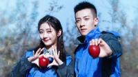 """谷嘉诚自称是戚砚笛的""""完美苹果"""" 挑战秦腔版《小苹果》引爆笑"""
