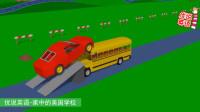 4辆工程车建造汽车表演赛道,赛车表演钻火圈飞跃校车的精彩节目。
