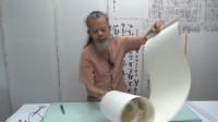 JCH 0108-J-6 于永江国画小品整挖装裱过程之六
