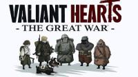 【东哥】勇敢的心世界大战 娱乐视频解说 第二期