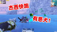 狙击手麦克:丧尸模式水中遛狗,探索暗夜危机新玩法,忍住别笑!
