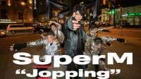 韩舞街拍:SuperM - Jopping 舞蹈(天舞)温哥华