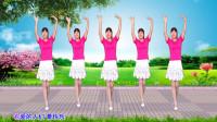 健康阳光的人们最快乐,新舞《快乐歌》祝你笑口常开,开心快乐