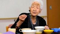 世界上最长寿女性,能吃能喝仍可以正常行走,长寿秘诀主要有三个