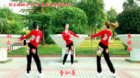原创邵东跳跳乐第十九套快乐舞步网红瘦身操第六节教学版