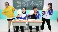 老师请同学们吃棉花糖,结果王小九一招把全班的都吃了!太有才了