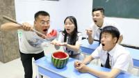 女同学请老师吃西瓜,没想老师一勺把所有的西瓜都吃光,太逗了
