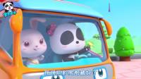宝宝巴士:小熊猫和小兔子把彩蛋都藏好了, 彩蛋却自己动了