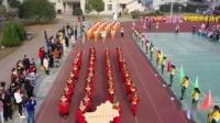 【人民网拍客】熟溪小学2019秋季运动会开幕(40分钟)程国平摄制