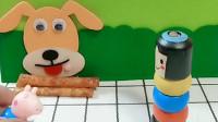 打不倒小人强制小狗吃辣椒,乔治前来帮忙,打不倒小人被打跑了