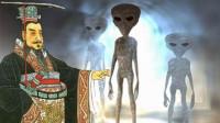 """古书记载秦始皇见过神秘的""""宛渠之民"""",难道外星人曾来过中国?"""