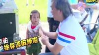 贾乃亮正在演戏,甜馨送导演一瓶奶,甜馨:我爸给你添麻烦了!