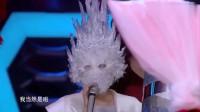 蒙面唱将4:众多歌手现身蒙面舞台,哪个面具后是张韶涵?