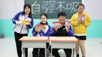 分享课,老师让学生带零食分享,没想学生带的零食一个比一个厉害