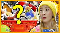 [爱丽去哪儿] 超囧超有趣!可以买到很多神奇东西的商店?| 爱丽去哪儿