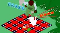 【小握解说】大鹅要野餐 去园丁家偷东西《捣蛋鹅》第1章