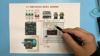 电工知识:PLC梯形图与电路图有什么区别?实物讲解