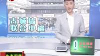 寿县:新桥挪位置,村民有意见
