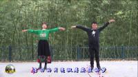 紫竹院广场舞《蓝色天梦》,小马老师和金泉老师跳得美极了!