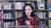 视频:论女明星对体重的自制力 杨幂米线只吃一根?