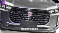 国产中型SUV又来一猛汉! 外观硬朗霸气, 或将广州车展上市