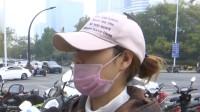 """女子花38880元纹""""开运眉"""", 一周后出了车祸"""