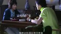 奋斗:徐志森带陆涛见识面,陆涛看懵了,瞬间对他感兴趣了!