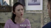 新闺蜜时代:小北樊斌领证
