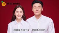 李荣浩爱杨丞琳,就像现实里的一部偶像剧,小眼睛里有着大大的爱