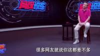 张召忠:这是我们这一代人的回忆,很多年轻人都没见过,涨见识了