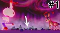 【XY小源】精灵宝可梦剑与盾 盾版 第1期 巨大化吧小兔子