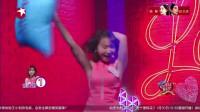 中国式相亲:男嘉宾做出选择,美女在后台激动的转圈圈