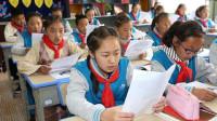 教育部:义务教育阶段民办校招生纳入统一管理