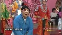 海连池大师梨园春彩唱《卷席筒》非常珍贵!