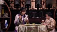 小丈夫吴磊这么疼爱自己的大老婆哦,小小年纪演技这么好!