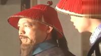 康熙王朝:大阿哥自告奋勇上战场,将军却说大阿哥,大麻烦
