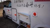 到露营地开始营地散漫生活,车友车上的加水设备真方便!冷热水箱