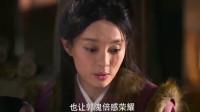 芈月传:苏秦告诉易后芈月现状,易后不敢相信,芈月竟过得这么惨