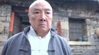 日本鬼子糟老头单挑,万万没想到老头是武林高手,鬼子惨了