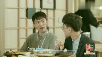 """何运晨李浩源一起讨论案件,堪称""""神仙打架"""",周震南傻眼了"""