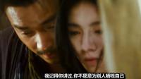 东邪西毒:洪七公身受重伤,欧阳锋偏偏不救,他就是要等村姑来求