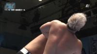 【摔角後樂園】JUST TAP OUT 11月14日 比賽精華