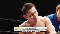 【摔角後樂園】W-1 11月11日 比賽精華 (1~3)