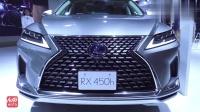 2020 款全新雷克萨斯RX 450h, 七座中大型SUV新选择