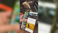 iPhone 12滑动机曝光:惊艳程度不输三星华为!果粉看了要忍不住