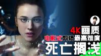 第十一章 团聚丨《死亡搁浅》大电影剧情【无解说版】